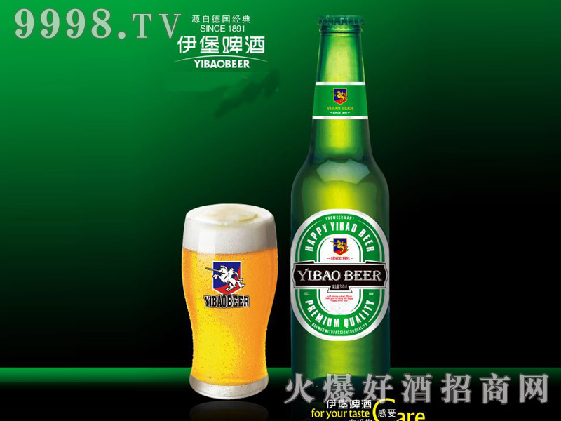 伊堡啤酒8°特酿330ml
