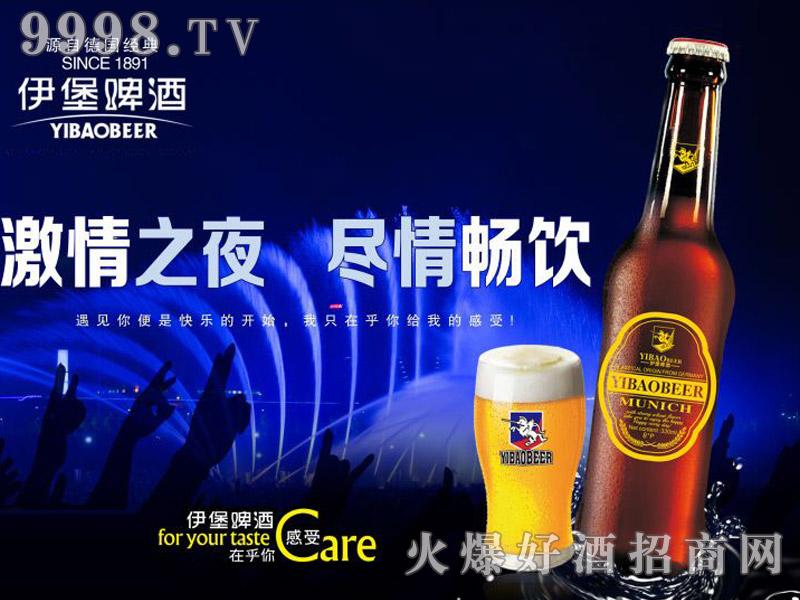 伊堡啤酒8°原酿330ml
