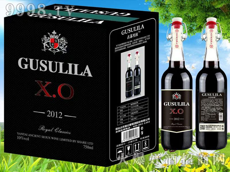古苏里拉酒XO