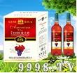 招商产品:古苏里拉美国红提子酒%>&#13招商公司:烟台古苏里拉葡萄酒股份有限公司