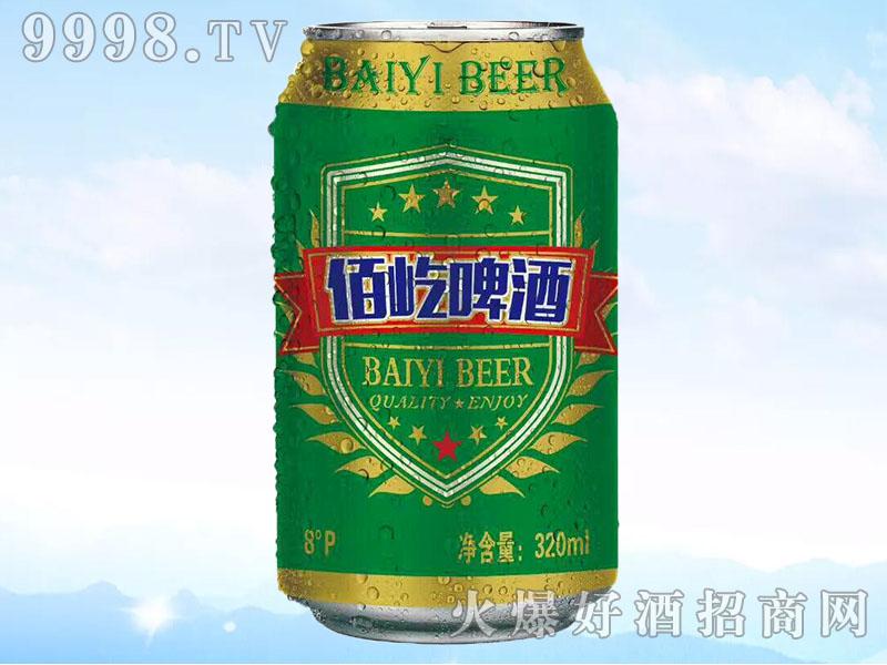 佰屹啤酒10°320ml