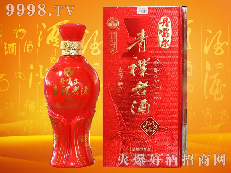 丹噶尔老酒(红钻)