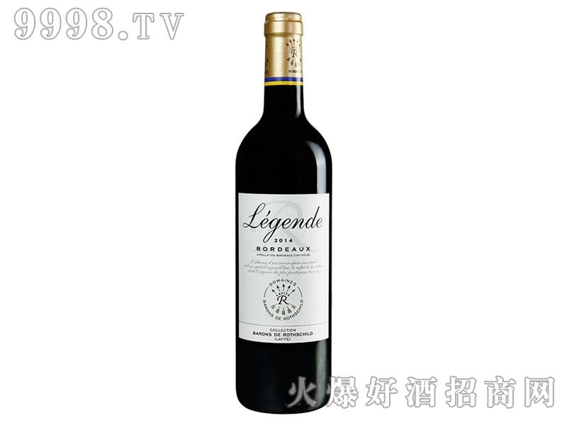 拉菲传奇波尔多法定产区红葡萄酒-红酒招商信息