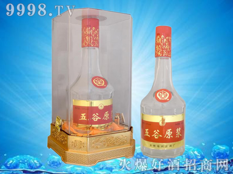 梦井坊五谷原浆酒