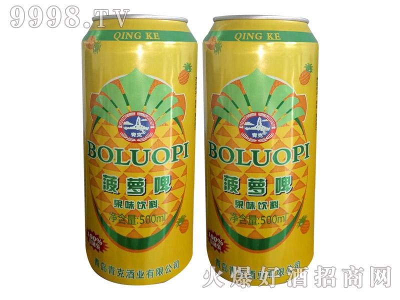 中港甘霖菠萝啤500ML