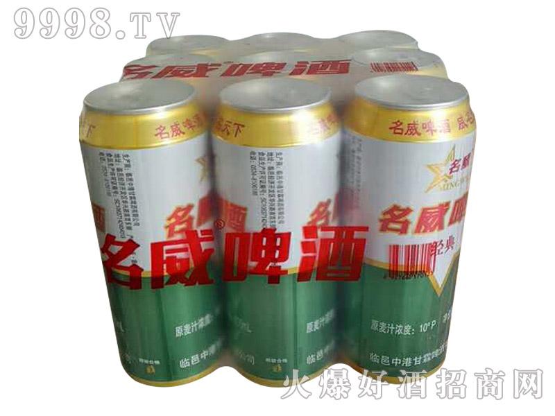 名威啤酒塑包500mlx9-10°