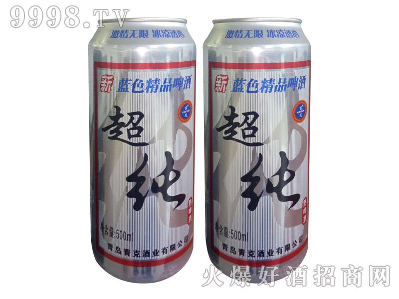 超纯蓝色精品啤酒500ML