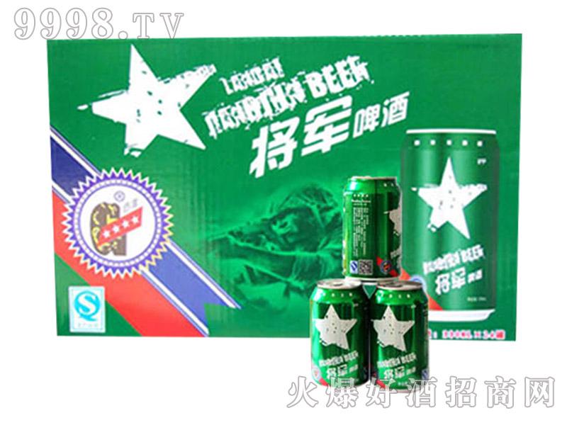 将军啤酒330ml8°-啤酒招商信息