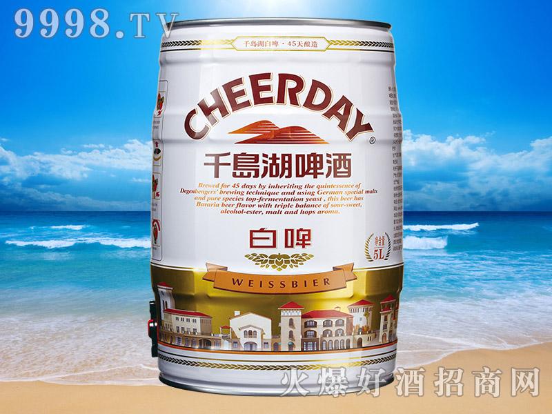 千岛湖啤酒白啤5升桶