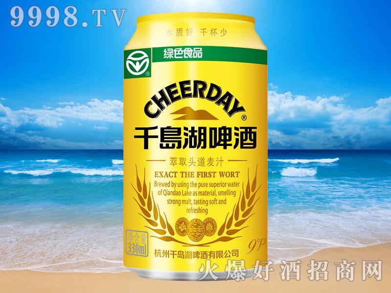 千岛湖啤酒金版9度330ml