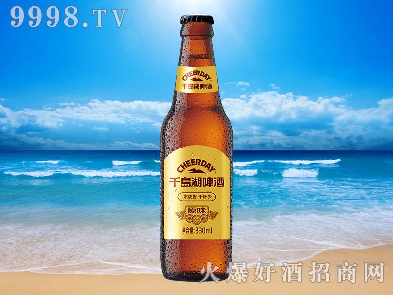 千岛湖啤酒原味9度330ml