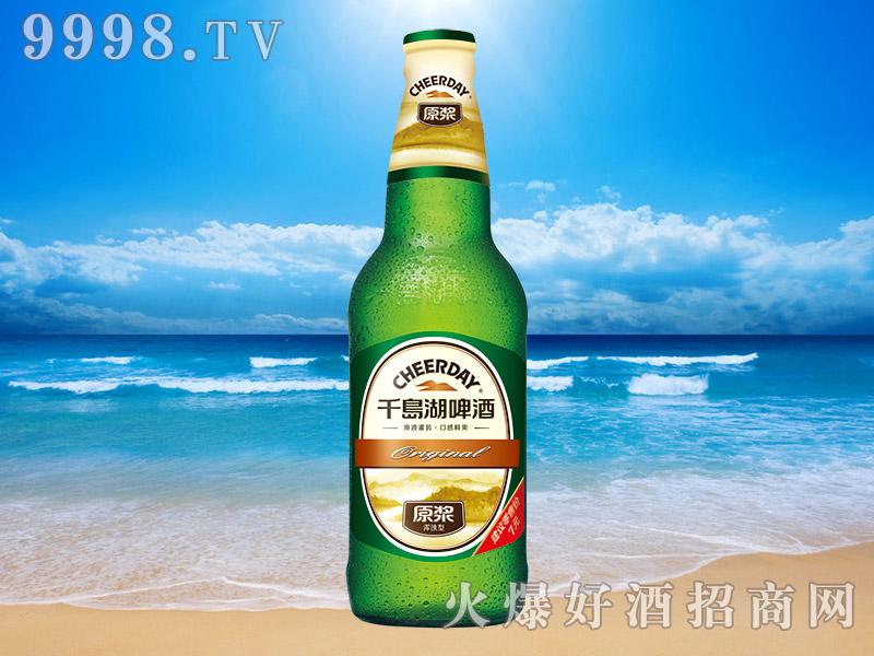 千岛湖啤酒原浆9度420ml
