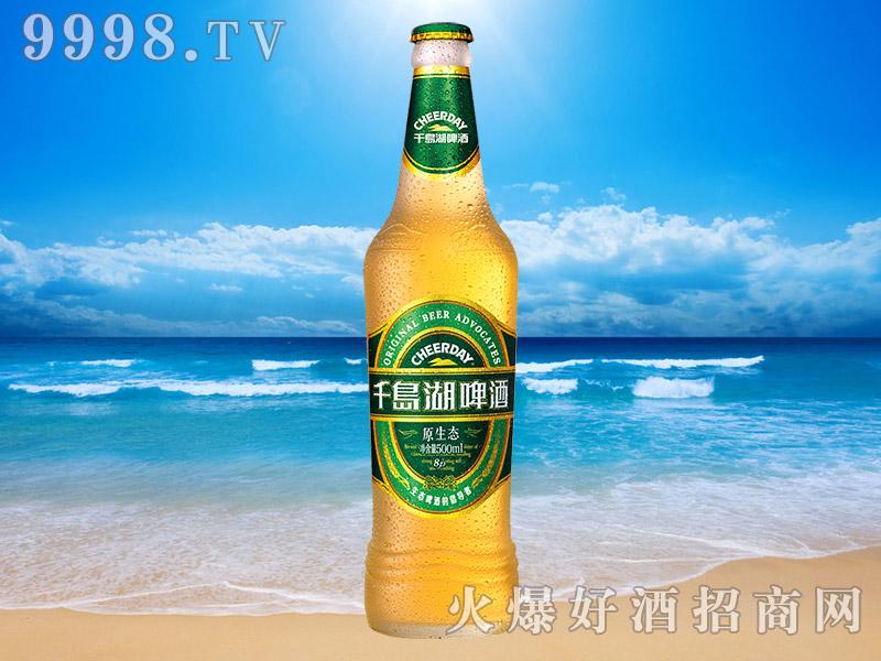 千岛湖啤酒原生态8度500ml(白瓶)