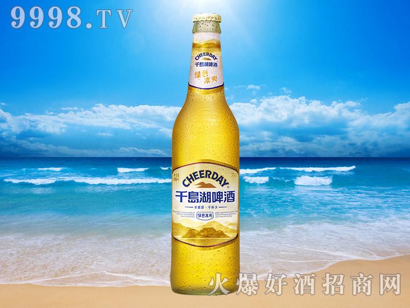 千岛湖啤酒绿色冰爽7度488ml
