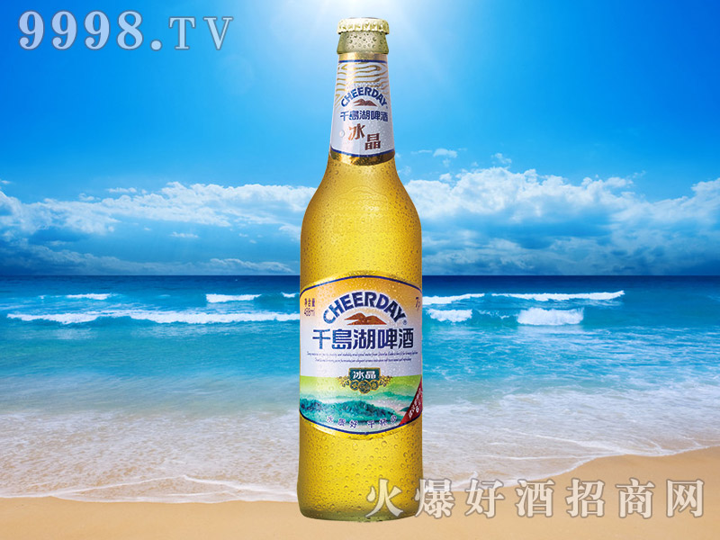 千岛湖啤酒冰晶7度488ml