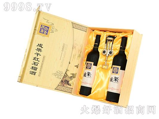 成果生态清香石榴酒礼盒