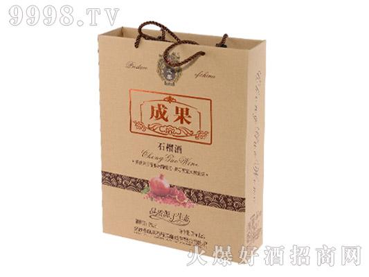 成果品质石榴酒礼盒