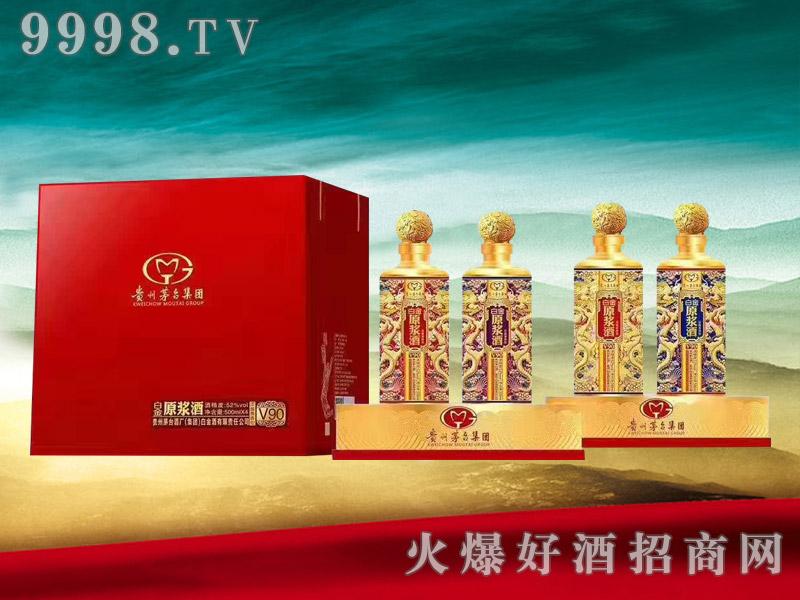 白金原浆酒・V90