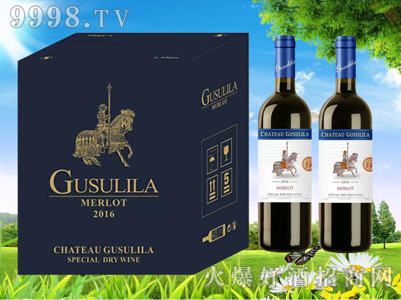 古苏里拉龙骑士干红葡萄酒