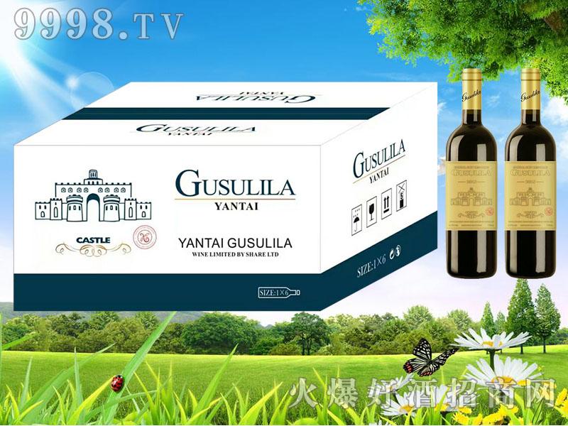 古苏里拉城堡干红葡萄酒