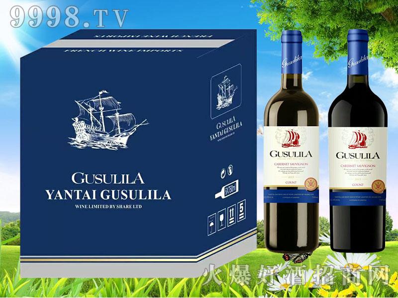 古苏里拉伯爵龙船干红葡萄酒