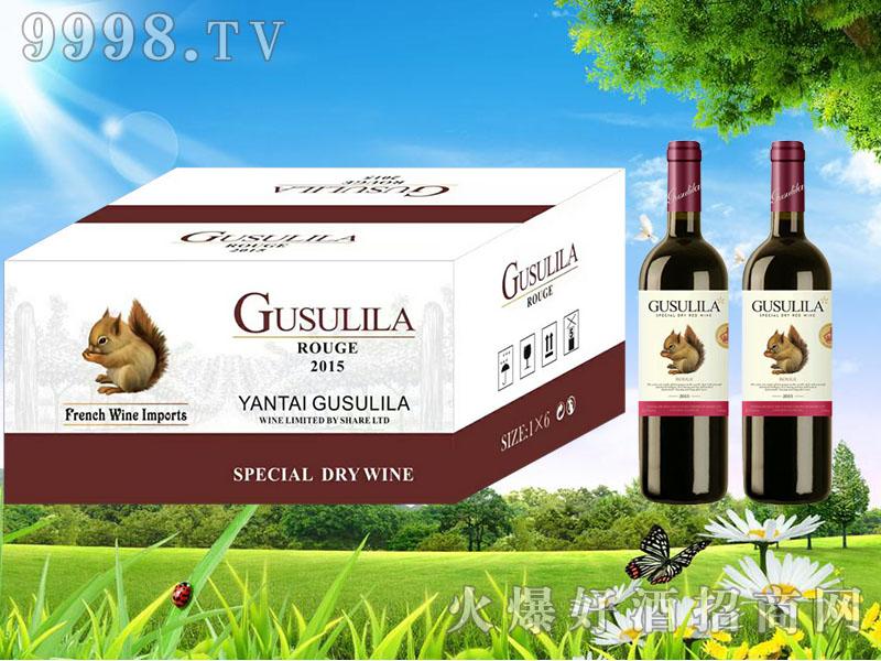 古苏里拉金松鼠干红葡萄酒