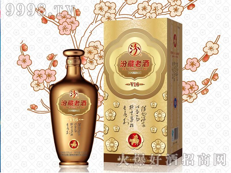汾藏老酒V16(黄)