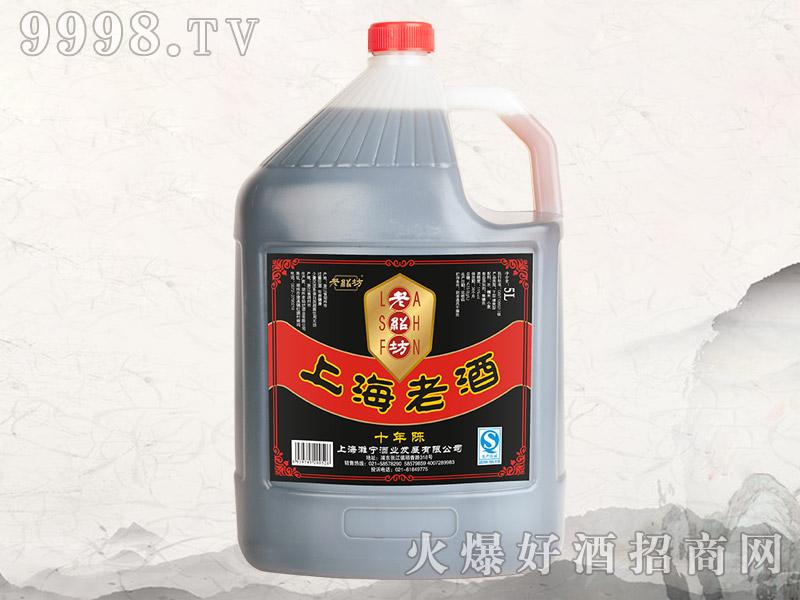 老绍坊上海老酒国标十年陈5L