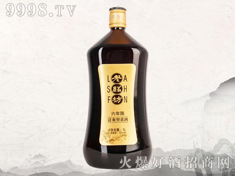 老绍坊清爽型黄酒六年陈1L