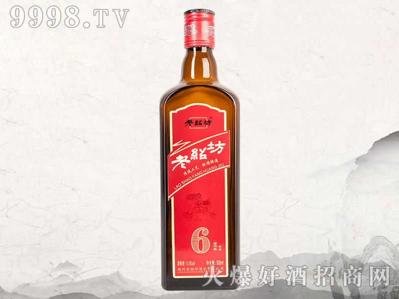 老绍坊黄酒金六年
