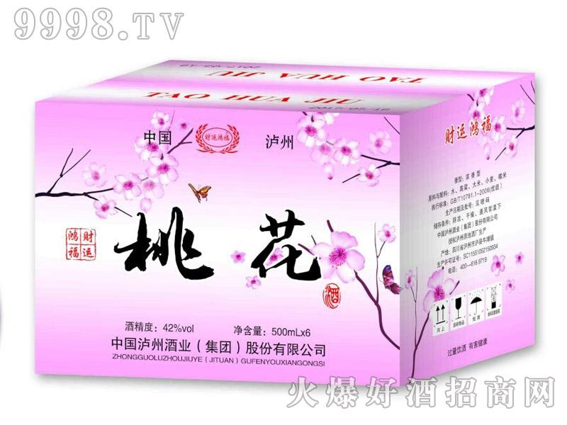 财运鸿福桃花酒500mlx6