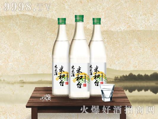 米积台大米酒