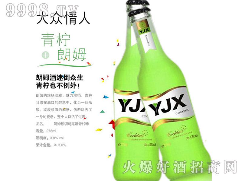 YJX雅酒轩鸡尾酒青柠味275ml×24瓶