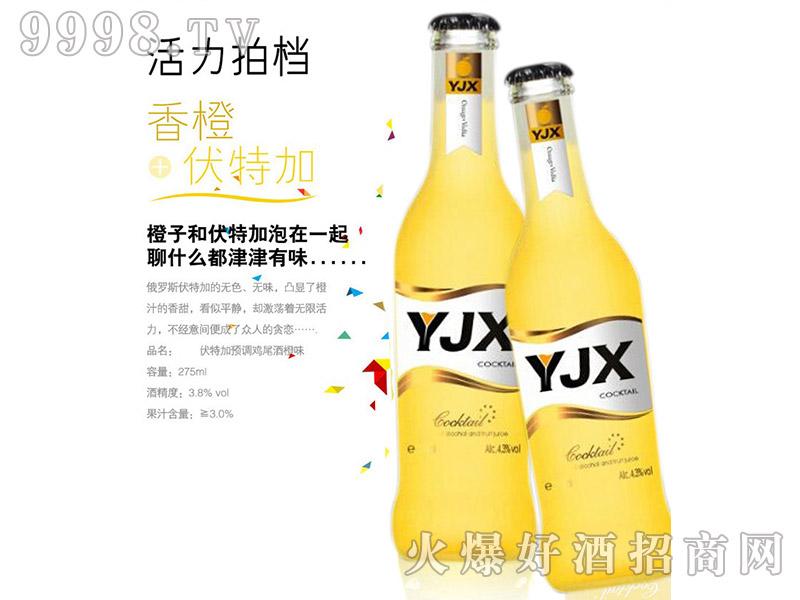 YJX雅酒轩鸡尾酒橙味275ml×24瓶