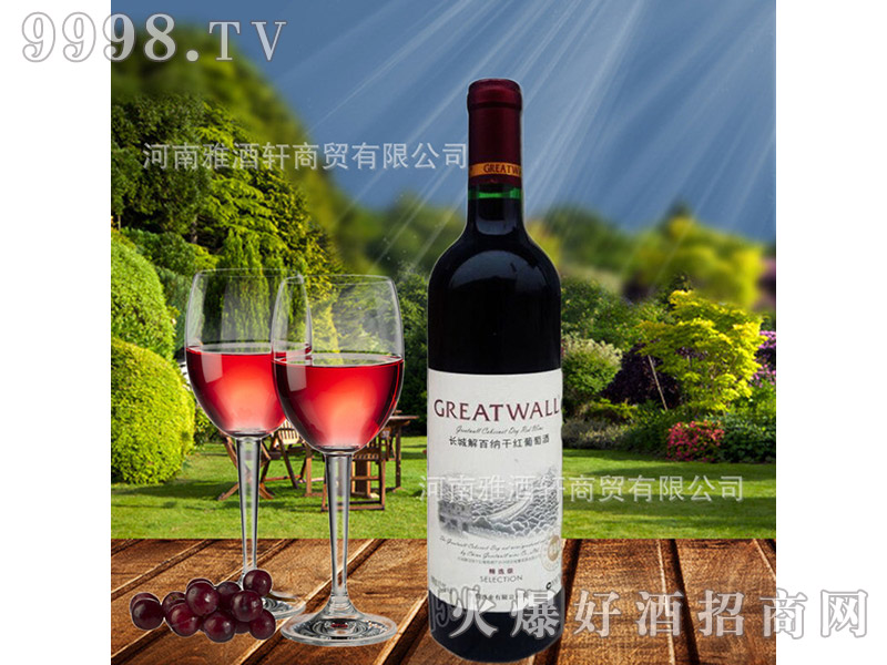 中粮长城红酒精选级解百纳干红葡萄酒