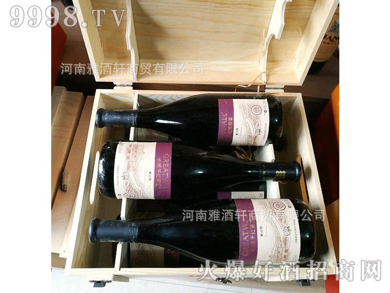 正品中粮长城优级解百纳小木箱干红葡萄酒