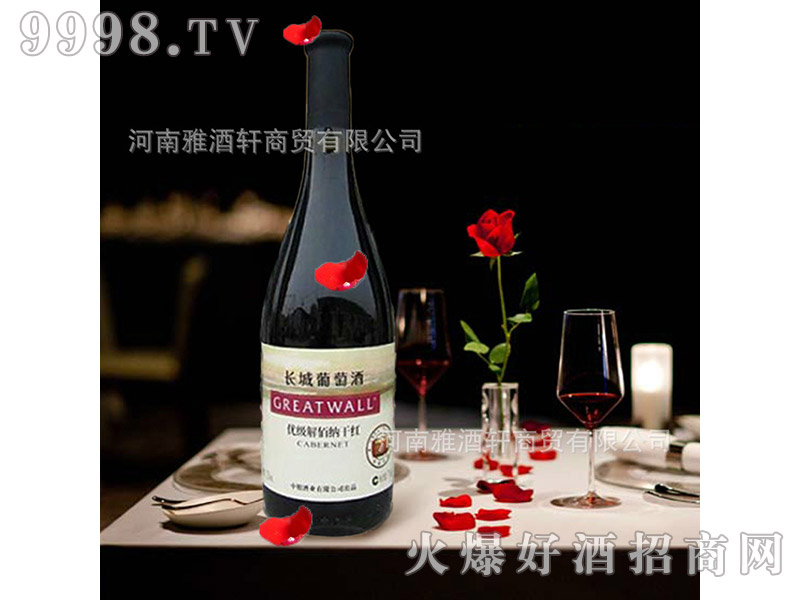 国产红酒中粮长城干红优级解百纳葡萄酒