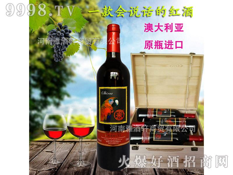澳洲原瓶进口红酒西拉鹦鹉木箱干红葡萄酒