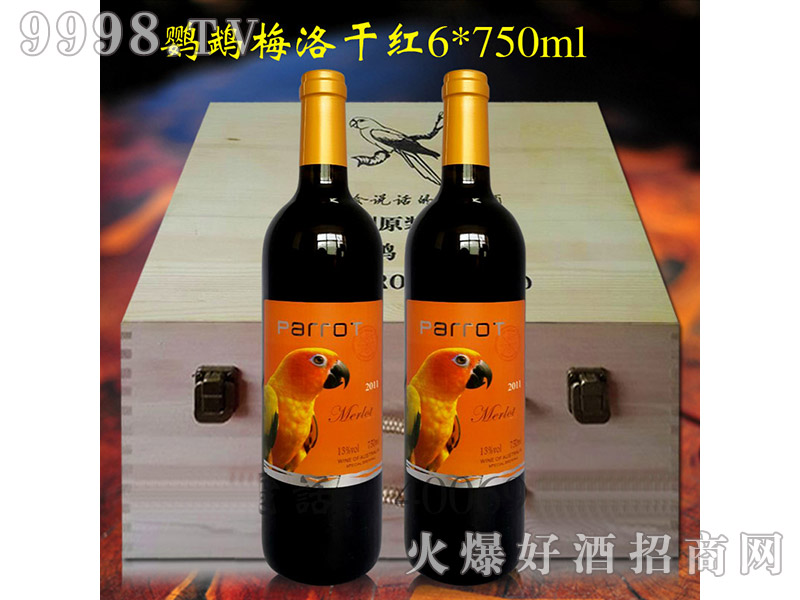 澳洲原装进口鹦鹉梅洛木箱干红葡萄酒