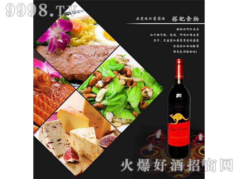澳大利亚原装进口袋鼠红酒微醉时代干红葡萄酒