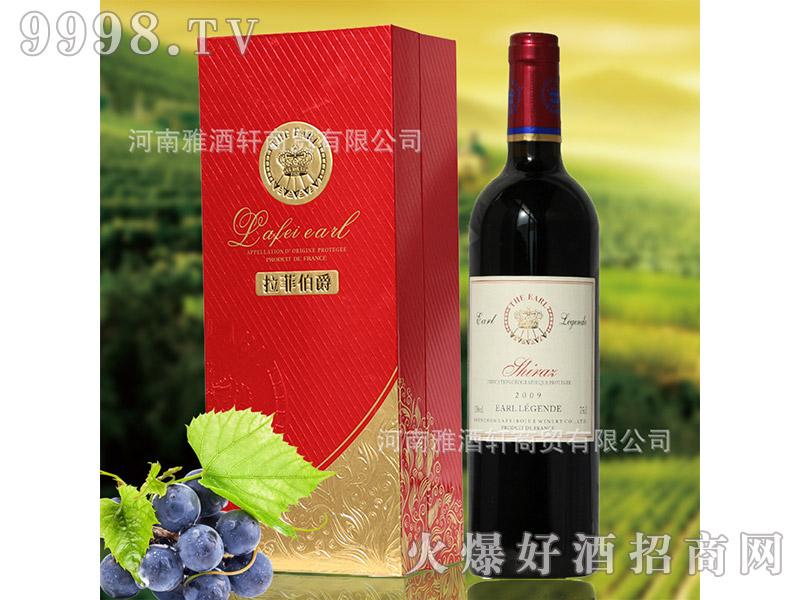 法国拉菲伯爵传奇斯波朗2009西拉干红葡萄酒