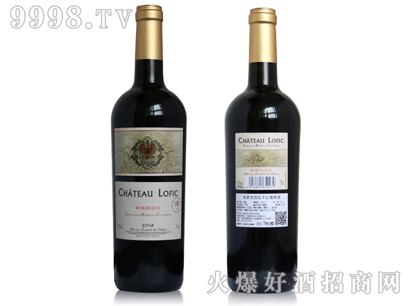 法国进口红酒2014洛菲克西拉干红葡萄酒-红酒招商信息