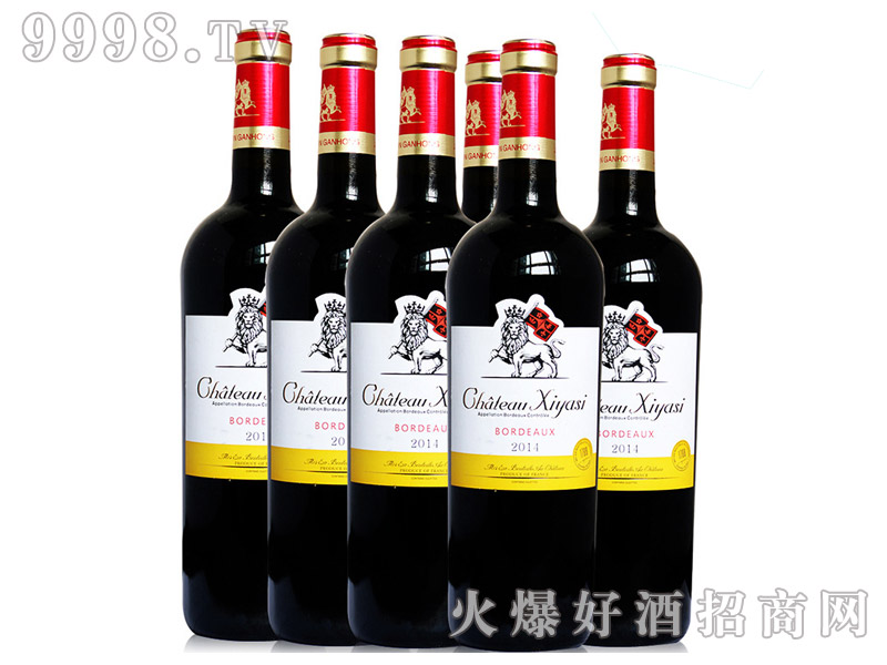 法国进口茜娅丝西拉干红葡萄酒13度