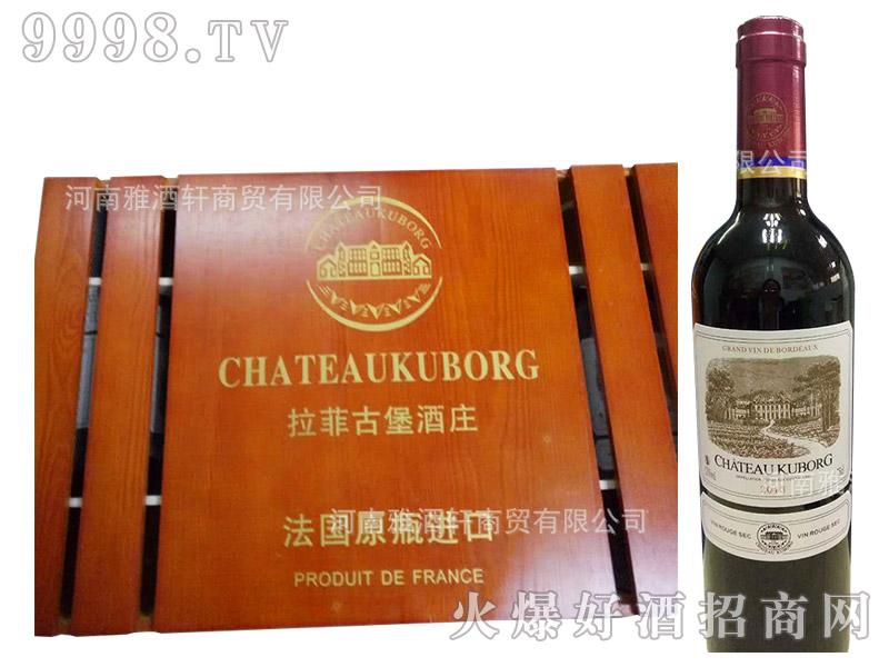 法国进口红酒拉菲古堡酒庄斯波朗干红葡萄酒750ml