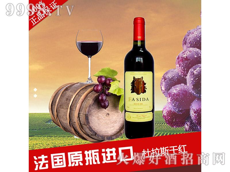 法国原装进口杜拉斯波尔多小木箱干红葡萄酒