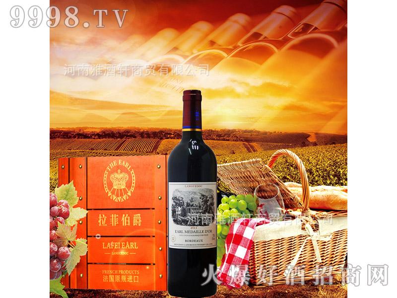 法国进口红酒拉菲伯爵小木箱干红葡萄酒