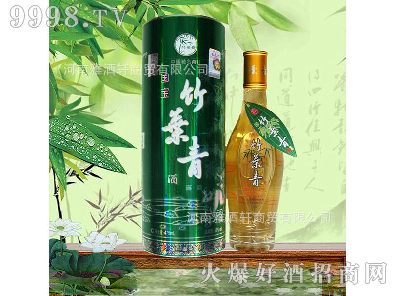 38度汾酒山西杏花村国宝竹叶青白酒清香型纯粮食酒