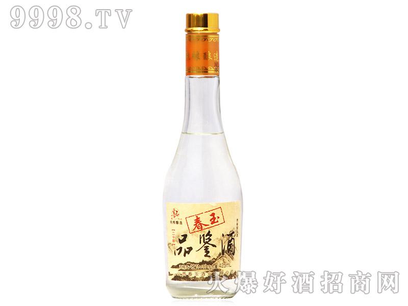 42度山西春玉汾酒二十年品鉴清香型白酒