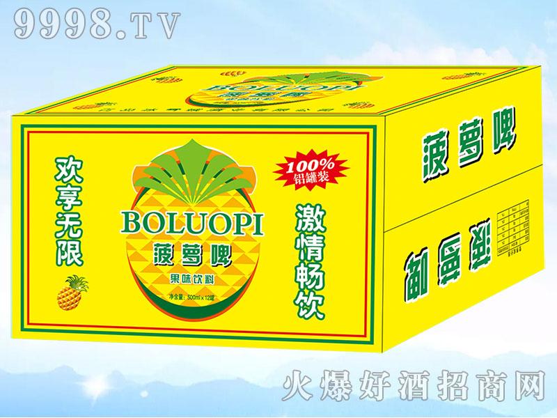 菠萝啤500mlx12罐