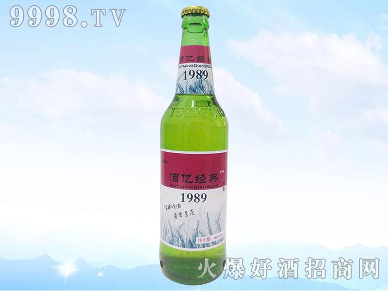 佰屹经典啤酒1989蓝瓶8°500ml